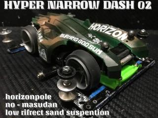 HYPER NARROW DASH 02